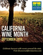 California Wine Month 2014